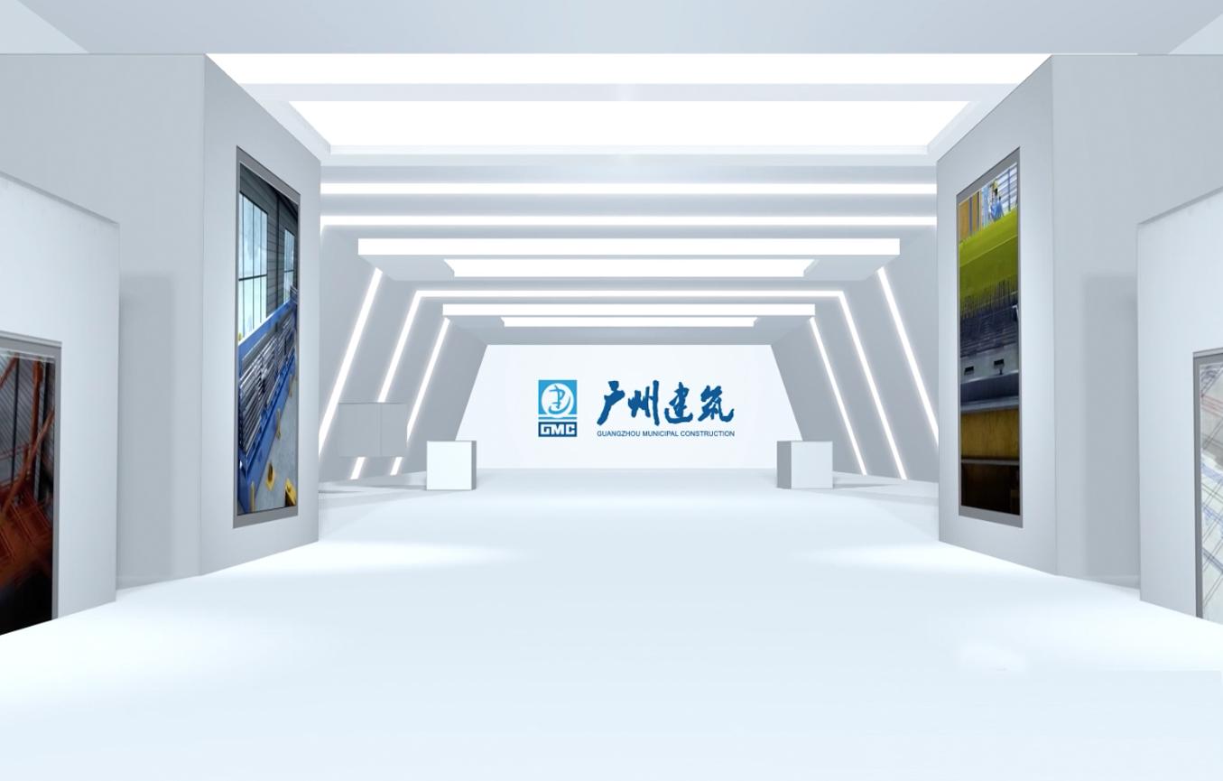 广州建筑装配式